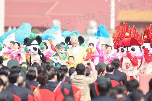 福娃与人群