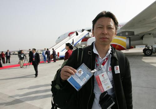 张朝阳展示官方记者证