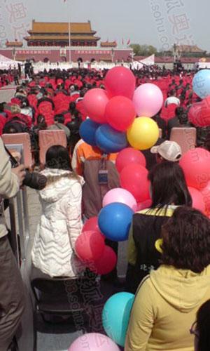 天安门广场圣火欢迎仪式即将开始