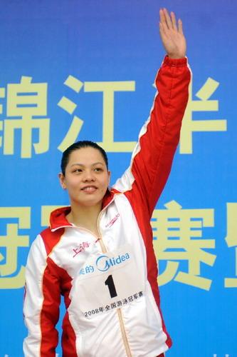 女子100米蝶泳,徐妍玮击败周雅菲折桂