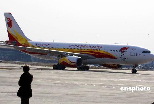 专机稳稳降落在首都机场