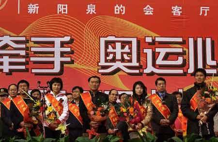 揭幕仪式表达了阳泉人民心向奥运的意愿
