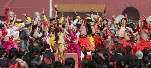 民族节目表演
