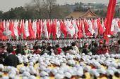 组图:天安门广场火炬传递启动仪式现场