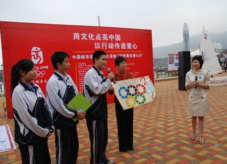 3-深圳明珠学校的同学们向中国人民对外友好协会副会长李小林女士赠送亲手制作的奥运礼物