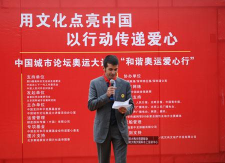 5-意大利驻广州总领事馆领事肖国君先生致辞