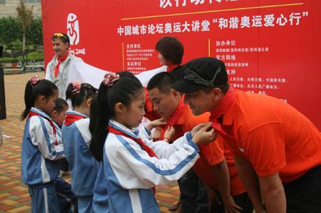 深圳东升实验学校小学生向爱心船队献红领巾