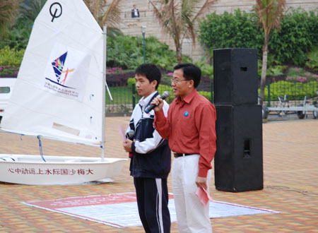 深圳明珠学校师生代表发表奥运心声