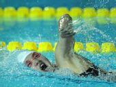 图文:全国冠军赛第二日预赛 陕西郑茜在比赛中