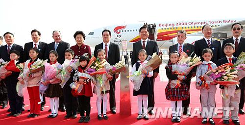 首都机场简单欢迎仪式