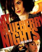《蓝莓之夜》
