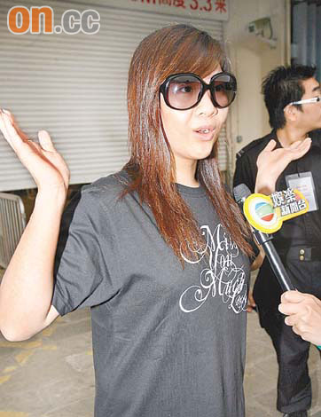 郑欣宜表示遗产全交律师处理