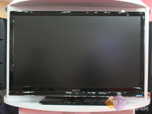 康佳i-sport08系列液晶电视