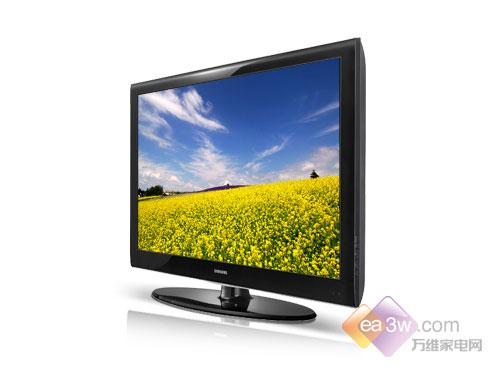 三星5系列液晶电视