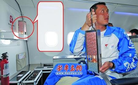 圣火是这样被带到北京的。