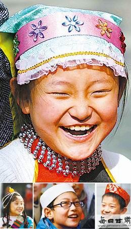 少数民族儿童笑脸