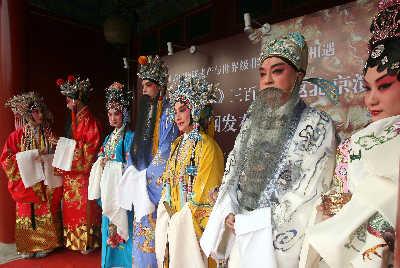 3位唐明皇和4位杨贵妃集体亮相紫禁城