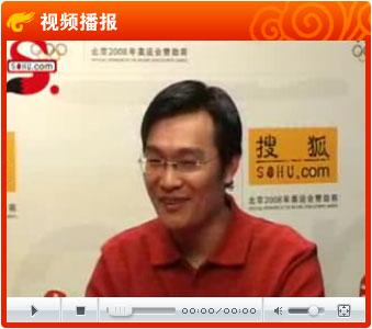视频:北京大学社会学系博士后昝涛作客搜狐