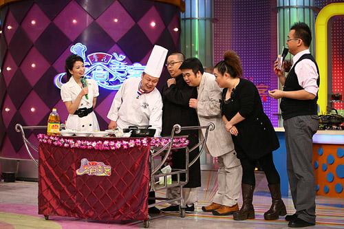 《频道美客》4月8日电视节目吃喝-搜狐回顾美食美食特色蒙山图片