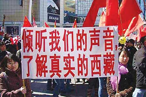 西藏过去,现在,将来,永远都是中国的领土