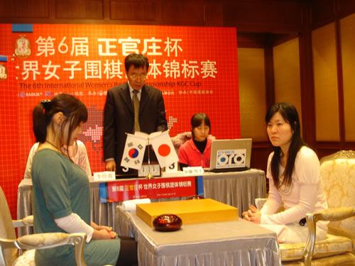 图文:正官庄杯日韩美女对决 比赛开始的一瞬间
