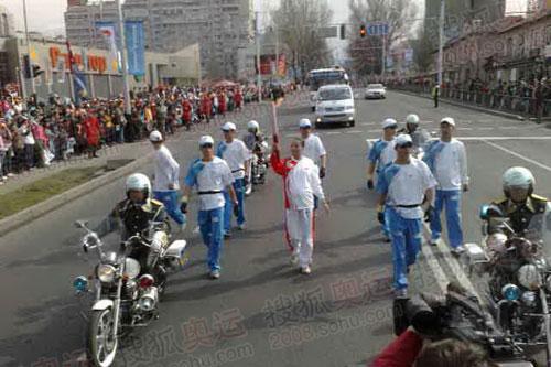 第一孕妇火炬手 参与奥运圣火传递