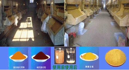 豫泉公司产品