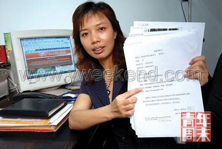 刘家辉律师向记者展示1055名车主的授权书  ◎摄影/本报记者 吕家佐