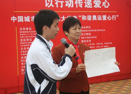 明珠学校韩勇同学向嘉宾讲述他的奥运祝愿