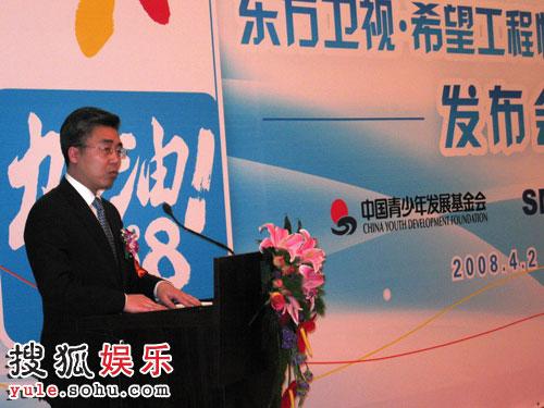 上海文广传媒总裁黎瑞刚