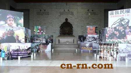 蒋介石铜像前方,原本有两排挂满照片的钢架,现在改成4个6角形的钢架,显得格外突兀。(记者 康子仁摄)