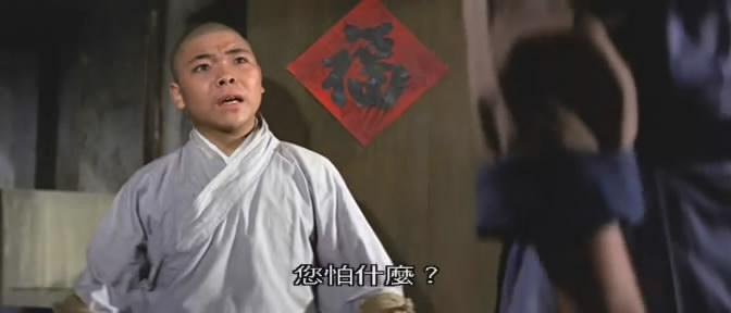 《小毒龙》吴明才