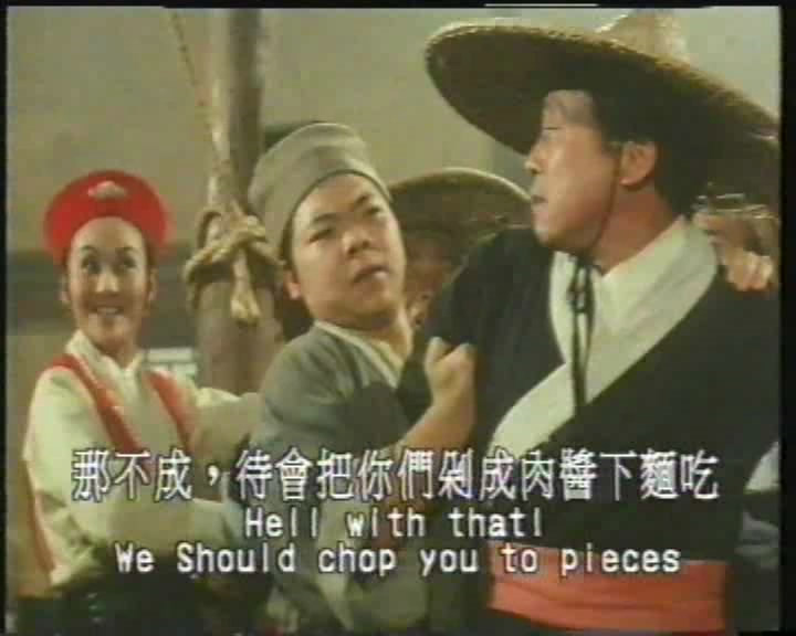 《迎春阁之风波》胡锦、吴明才