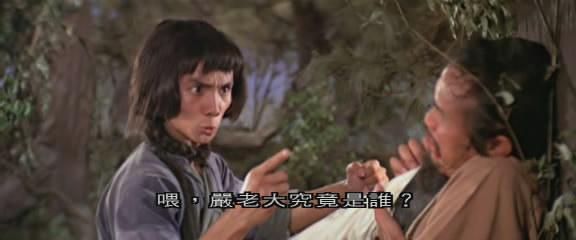 《背叛师门》元德,为数不多的一号主角