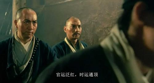 《新龙门客栈》任世官、袁祥仁,两人又成为兄弟。
