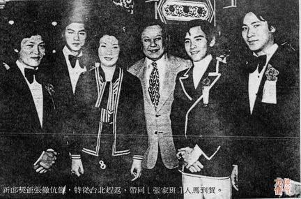 王钟、狄龙、张彻夫妇、姜大卫、李修贤