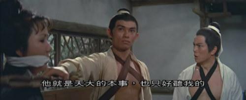 《独臂刀王》焦娇、陈星、郑雷