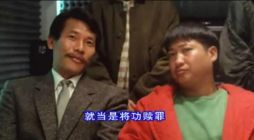 《最佳福星》王青、洪金宝