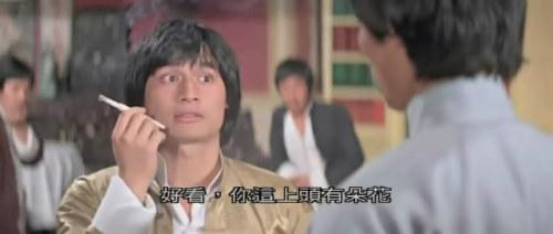像人肉叉烧包的电影_八大功夫之张家班——纵横江湖『二』 -搜狐娱乐