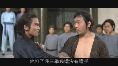 《洪拳与咏春》戚冠军、王龙威