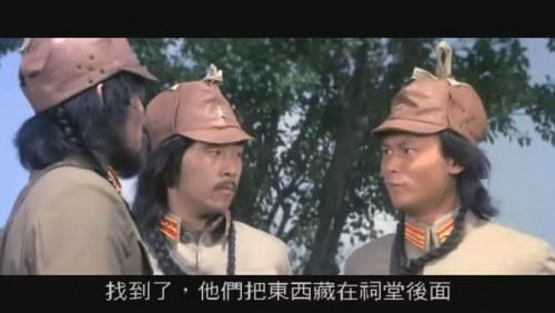 《八道楼子》梁家仁、王龙威、刘家辉。刘家辉进影圈做武师时候,随刘家良拍过不少张彻的电影。