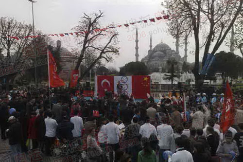 伊斯坦布尔传递火热庆典庆祝圣火传递