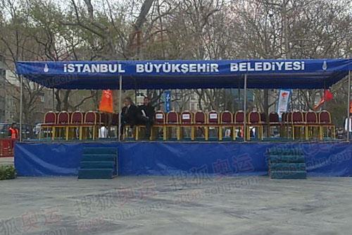 筹备伊斯坦布尔圣火庆典