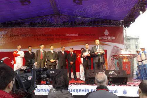 伊斯坦布尔火炬圆满结束,圣火庆典开始