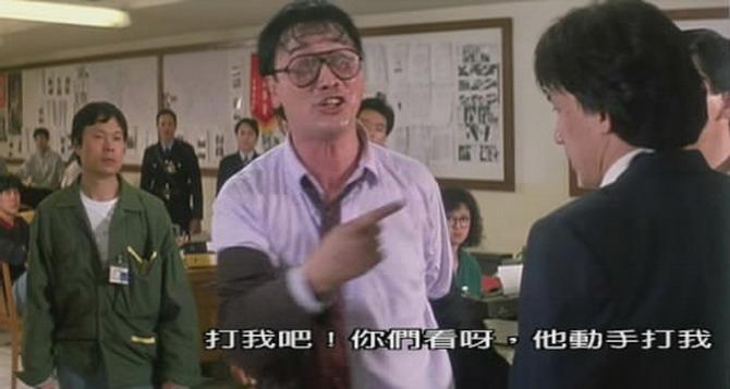 《警察故事》彭晓生、 曹查理、 成龙