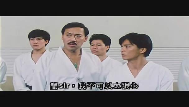 《霸王花2》陈世腾、冯淬帆、张耀华、贾仕峰