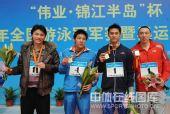 图文:4x100米男混接力决赛 国家队四将合影