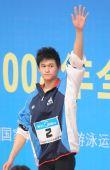 图文:男子1500米自由泳张琳夺冠 孙杨英俊小伙