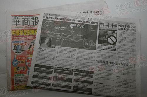 英国当地华文媒体报道火炬传递