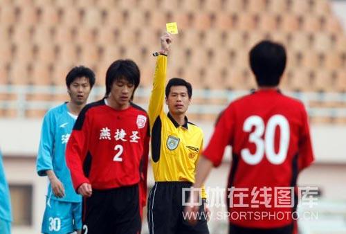 图文:[中甲]青岛2-0北京 北京队员遭遇黄牌